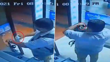 ATM मधून हँड सॅनिटायझरची चोरी करणारा व्यक्ती CCTV कॅमेऱ्यात कैद; Watch Viral Video