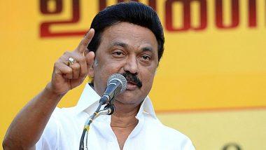 MK Stalin Oath Ceremony: एम के स्टॅलीन आज घेणार मुख्यमंत्री पदाची शपथ, तामिळनाडू राज्यात 10 वर्षांनतर DMK ची सत्ता