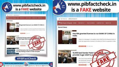 Fact Check: खोट्या माहितीचे खंडन करणाऱ्या 'पीआयबी फॅक्ट चेक'च्या नावाने बनवली खोटी वेबसाइट; लोकांना जागरूक राहण्याचे आवाहन