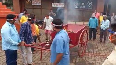 बाबो! Covid-19 चा नाश करण्यासाठी भाजप आमदार Abhay Patil यांनी केले होम-हवन; शहरभर काढली मिरवणूक (Watch Video)