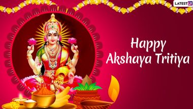 Akshaya Tritiya 2021 Dos and Don'ts: अक्षय तृतीयेच्या दिवशी कोणत्या गोष्टी कराव्यात आणि कोणत्या गोष्टी टाळाव्यात? जाणून घ्या सविस्तर