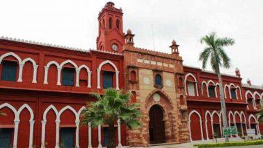 Aligarh Muslim University: अलिगढ मुस्लिम विद्यापीठात 26 प्राध्यापकांचा कोरोना व्हायरस संसर्गामुळे मृत्यू