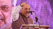 Amit Shah J&K Visit: अनुच्छेद 370 हटवल्यानंतर केंद्रीय गृहमंत्री अमित शाह प्रथमच जम्मू कश्मीर दौऱ्यावर; जाणून घ्या संपूर्ण कार्यक्रम