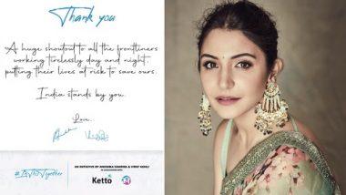 Anushka Sharma ने मानले कोविड-19 संकटात अहोरात्र काम करणाऱ्या फ्रंटलाईन वर्कर्स आणि आरोग्यसेवकांचे आभार (Watch Video)