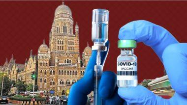 Mumbai Drive in Vaccination: मुंबईत 'ड्राईव्ह इन व्हॅक्सिनेशन'; तुमच्या नजिकचे लसीकरण केंद्र इथे पाहा