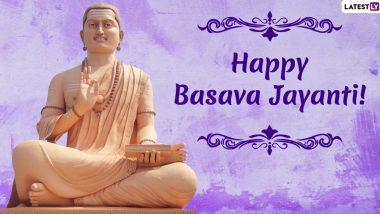 Basweshwar Jayanti 2021: बसवेश्वर जयंतीच्या शुभेच्छा Facebook Messages, WhatsApp Status, Quotes द्वारा देत लिंगायत धर्मियांचा दिवस करा खास