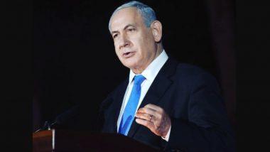 Benjamin Netanyahu Could Lose Job as PM: इस्त्राईलमध्ये सत्तापालटाची चिन्हे; विरोधक आक्रमक, बेंजामिन नेतन्याहू यांच्या खुर्चीला धोका