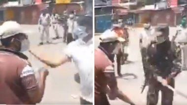 Chhattisgarh: तरुणाला थोबाडीत मारणाऱ्या जिल्हाधिकाऱ्याच्या विरोधात कारवाई, मुख्यमंत्री भूपेश बघेल यांच्या निर्देशनावरुन पदावरुन हटवले