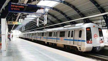 नवी मुंबई मधील मेट्रोची Trial Run यशस्वी