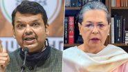 Devendra Fadnavis Letter to Sonia Gandhi: ही वेळ राजकारणाची नसून जनतेबरोबर उभे राहण्याची आहे; देवेंद्र फडणवीस यांचे सोनिया गांधी यांना पत्र