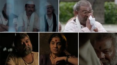 Dithee Movie: सुमित्रा भावे दिग्दर्शित शेवटचा सिनेमा 'दिठी' 21 मेला होणार रिलीज; SonyLIV वर पहा चित्रपट