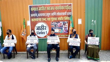 West Bengal Violence: पश्चिम बंगाल हिंसाचाराविरोधात महाराष्ट्र भाजपचे आंदोलन; देवेंद्र फडणवीस, चंद्रकांत पाटील यांनीही नोंदवला निषेध