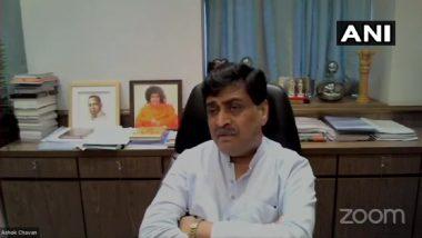 Ashok Chavan On Nitin Gadkari: नितीन गडकरी म्हणजे योग्य व्यक्ती चुकीच्या पक्षात- अशोक चव्हाण
