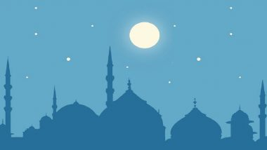 Eid Moon Sighting 2021: ईदचा चंद्र दिसला नाही, 14 मे रोजी साजरी होणार  ईद उल फितर