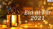 Eid ul-Fitr Messages In Marathi: रमजान ईदच्या शुभेच्छा Wishes, Quotes, Images द्वारा Facebook, WhatsApp वर शेअर करून साजरा ईद उल फितर चा सण