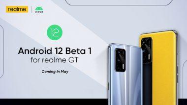 Realme GT लवकरच होणार भारतात लाँच, ट्विटद्वारे कंपनीने दिले 'हे' महत्त्वाचे संकेत