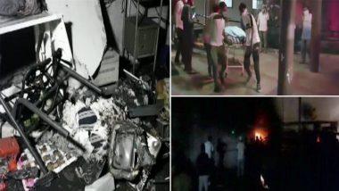 Gujarat Fire in COVID-19 Care Centre: गुजरातच्या कोविड रुग्णालयात भीषण आग; 14 कोरोना रुग्णांसह 2 स्टाफ नर्सचा मृत्यू