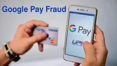 Google Pay Fraud Call: कस्टमर केअर च्या नावाखाली गुगल पे वरुन 'अशी' केली जात आहे फसणवूक (Watch Video)