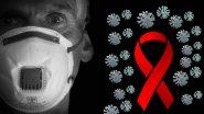 HIV and Covid 19: एचआयव्ही रुग्णांना Coronavirus पासून अधिक धोका-  सर्वे