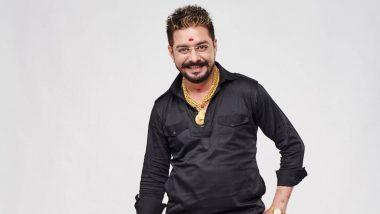 Mumbai: हिंदुस्थानी भाऊ याला पोलिसांकडून अटक, नेमके काय आहे प्रकरण? जाणून घ्या