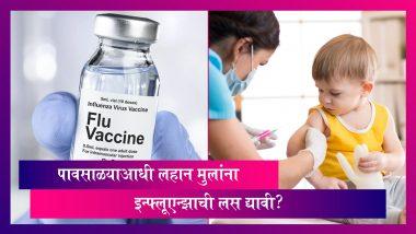 पावसाळ्यापूर्वी लहान मुलांना Influenza ची लस द्या; कोविड, पीडियाट्रिक टास्कफोर्सचा सल्ला