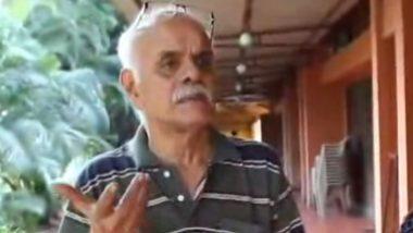 KD Chandran Passes Away: अभिनेत्री सुधा चंद्रन यांचे वडील ज्येष्ठ अभिनेते केडी चंद्रन यांचे हृदयविकाराच्या झटक्याने निधन