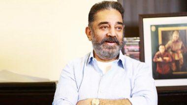 Makkal Needhi Maiam: कमल हासन यांच्या MNM पक्षाची पडझड सुरुच, महासचिव एम मुरुगानंदम यांचाही राजीनामा