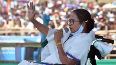 West Bengal: ममता बॅनर्जी आज तिसऱ्यांदा घेणार पश्चिम बंगाच्या  मुख्यमंत्रिपदाची शपथ; जाणून घ्या शपथविधीचा वेळ