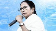 Mamata Banerjee At CBI Office: ममता बॅनर्जी यांचे सीबीआय कार्यालयात धरणे आंदोलन, म्हणाल्या 'मलाही अटक करा'