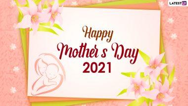 Mothers Day 2021 Marathi Quotes: मातृदिनानिमित्त Images, HD Wallpaper, Messages, Wishes द्वारे शेअर करा आईची महती सांगणारे प्रसिद्ध कोट्स