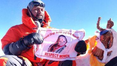 Mount Everest: पोलीस उपनिरीक्षक संभाजी गुरव यांचे गृहमंत्री दिलीप वळसे पाटील यांच्याकडून कौतुक