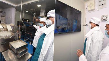 महाराष्ट्र: केंद्रीय परिवहन मंत्री नितीन गडकरी यांनी आज वर्ध्यातील अनुवंशिक जीवन विज्ञान फार्मसीला दिली भेट