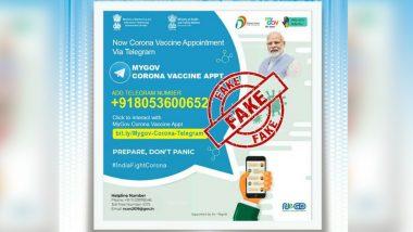Fact Check: 'MyGov Corona Vaccine Appt' चा वापर करुन Telegram वर कोविड-19 लसीसाठी  अपॉयमेंट बुक करता येईल? PIB ने सांगितले सत्य