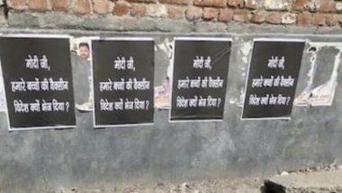 Delhi: मोदीजी आमच्या मुलांची कोरोनाची लस विदेशात का पाठवली? अशी पोस्टरबाजी करणाऱ्या 15 जणांना अटक तर 17 लोकांच्या विरोधात FIR दाखल
