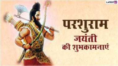 Parshuram Jayanti 2021 Messages: परशुराम जयंतीनिमित्त हिंदीQuotes, WhatsApp Stickers, Facebook Greetings, GIF Images द्वारेआपल्या प्रियजनांना द्या शुभेच्छा