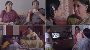 Photo Prem Trailer: 'फोटो प्रेम' या आगामी मराठी चित्रपटाचा ट्रेलर प्रदर्शित, येत्या 7 मे रोजी अमेझॉन प्राइमवर होणार रिलीज