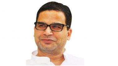 Prashant Kishor यांच्या West Bengal Election Results 2021 बाबतच्या भविष्यवाणीचं काय होणार? कलांनुसार TMC 200  पार, BJP चं सत्ता स्थापनेचं स्वप्न भंगणार
