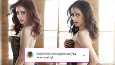 बॉलिवूड अभिनेत्री Raima Sen फोटोशूटसाठी झाली Topless, पाहून चाहते झाले घायाळ