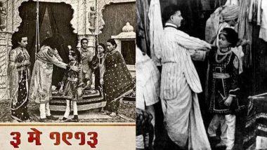 Raja Harishchandra Movie 108th Anniversary: आजच्या दिवशी प्रदर्शित झाला होता पहिला भारतीय चित्रपट 'राजा हरिश्चंद्र', जाणून घ्या याच्या निर्मितीविषयी रोमांचक गोष्टी