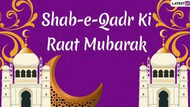 Shab-e-Qadr Mubarak 2021 Greetings & Duas: व्हॉट्सअॅप स्टिकर्स, फेसबुक मेसेज, शुभेच्छा पाठवत साजरा करा Laylat al-Qadr