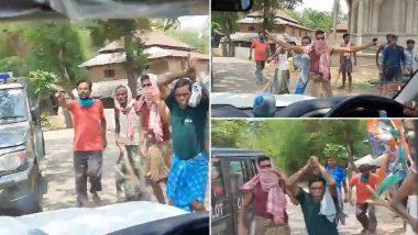 Union Minister V Muraleedharan यांच्या गाडीवर पश्चिम बंगाल मधील Panchkhudi मध्ये हल्ला (Watch Video)