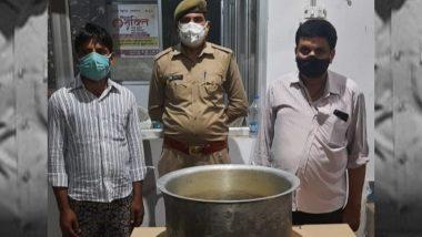 Rasgulla in Panchayat Elections 2021: उमेदवाराला रसगुल्ला भारी पडला, पोलिसांनी थेट कायदा दाखवला