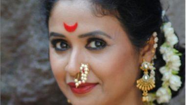 Abhilasha Patil Passes Away: अभिनेत्री अभिलाषा पाटील चं कोरोना उपचारादरम्यान निधन