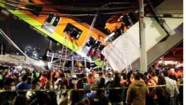 Mexico Metro Accident: भूमिगत रेल्वे पूल कोसळल्याने मेक्सिको सिटीमध्ये 23 जणांचा मृत्यू, 70 जण जखमी