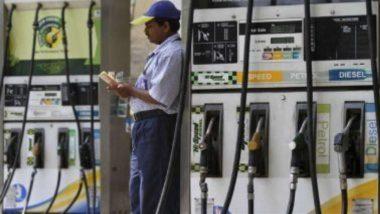 Petrol Diesel Price: पेट्रोल-डिझेल च्या किंमतीत आज पुन्हा वाढ; जाणून घ्या तुमच्या शहरातील दर