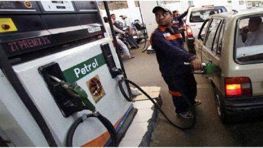 Petrol-Diesel Price: पेट्रोल-डिझेलच्या वाढत्या किंमतींपासून सर्वसामान्यांना दिलासा; जाणून घ्या आजचे तुमच्या शहरात नवीन दर