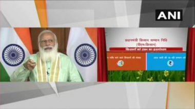 PM Kisan Samman Nidhi: पंतप्रधान नरेंद्र मोदी यांनी 'पंतप्रधान किसान सन्मान निधी'चा आठवा हप्ता जाहीर केला; 'या' मार्गाने तपासा रक्कम