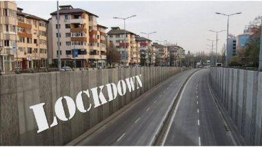 Delhi Lockdown Extended: राजधानी दिल्लीमध्ये लॉकडाऊनचा काळावधी 7 दिवसांनी वाढवला; 24 मे पर्यंत कायम राहणार निर्बंध