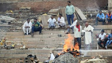Online Appointment For Cremation In Nashik: नाशिक मध्ये अंत्यसंस्कारांसाठी ऑनलाईन नोंदणी द्वारा दिली जाणार वेळ; cremation.nmc.gov.in वर मिळणार स्लॉट