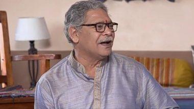 Mohan Joshi Tests Positive For COVID 19: अभिनेते मोहन जोशी यांना कोरोनाची लागण